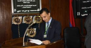 """د. محمد نصر الجبالى """" رئيس التحرير """""""