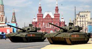 دبابة أرماتا الروسية
