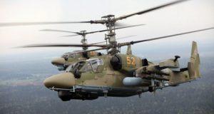 الطائرة المروحية كا-52