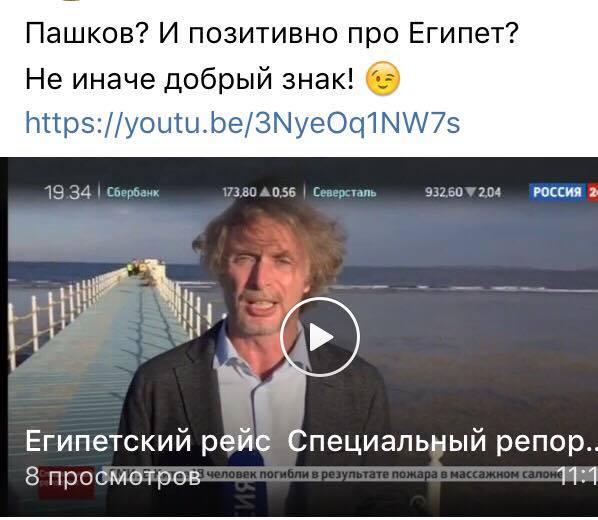 الصحفي الروسي خلال إعداده تقرير عن المطارات والسياحة الروسية في مصر