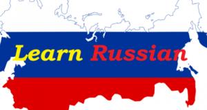 learn-russian-660x330