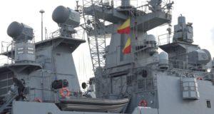 """أحدث فرقاطات أسطول البحر الأسود """"الأميرال غريغوروفيتش"""""""