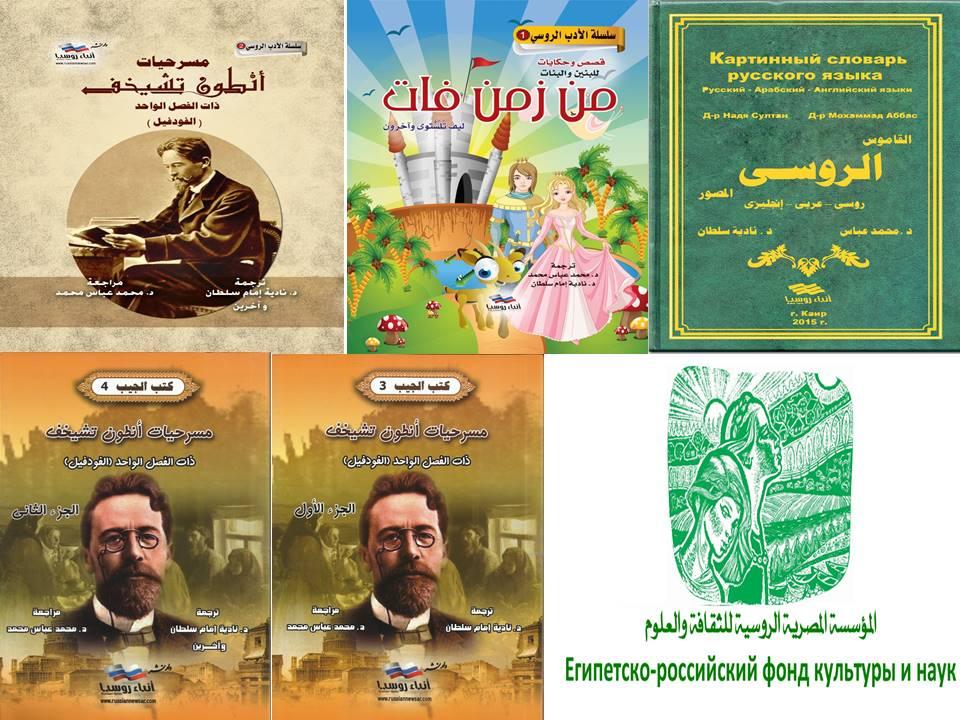 مؤلفات-الدكتور-محمد-عباس